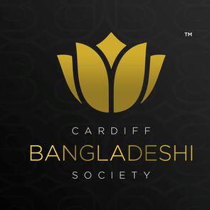 Cardiff Bangladeshi Society